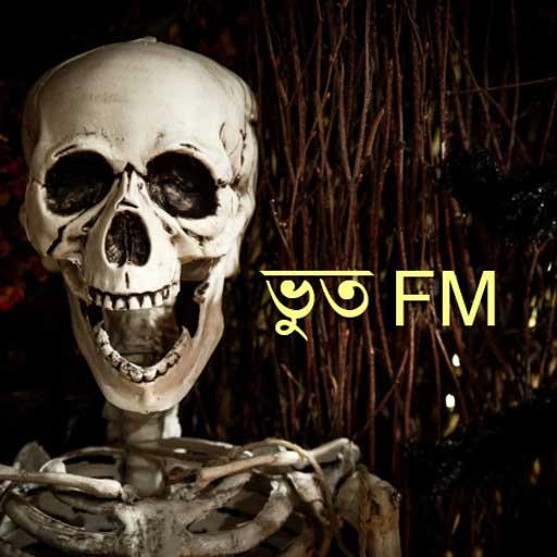 Bhoot FM - Apps on Google Play