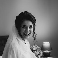 Wedding photographer Igor Kharlamov (KharlamovIgor). Photo of 10.12.2018