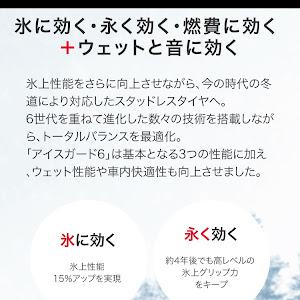 のカスタム事例画像 冬(ふゆさんの2020年10月17日23:01の投稿