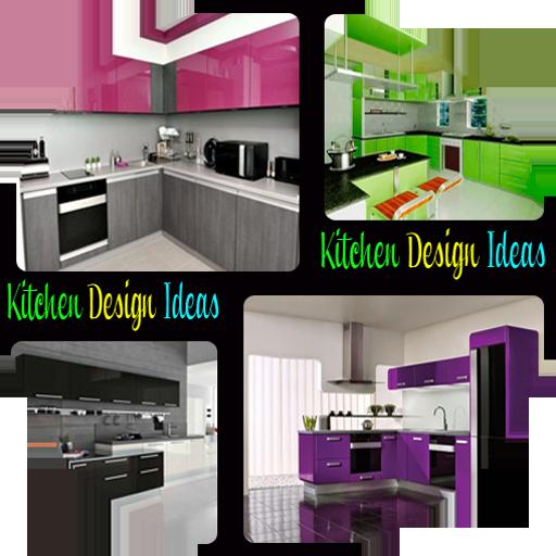 キッチンデザインのアイデア 遊戲 App LOGO-硬是要APP