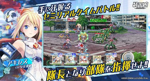 装甲娘 1.3.0 screenshots 2