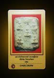 พระหลวงปู่ทอง กรุวัดราชโยธา พิมพ์พระเจ้าห้าพระองค์ เนื้อดิน สวยเดิม พร้อมบัตร