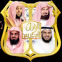 AlQuran-Murottal 30 Juz icon