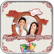 Chinese New Year 2019 Photo Frames and Cards
