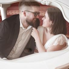Wedding photographer Anna Lisovaya (AnchutosFox). Photo of 05.04.2018
