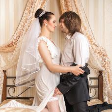Wedding photographer Dmitriy Begma (dantar90). Photo of 29.09.2014