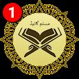 Islamic Athan - Quran, Dua, Prayer Time & 99 Names