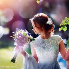 Wedding photographer Svetlana Zayceva (Svetlana). Photo of 01.08.2017