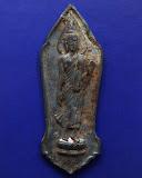 15.พระลีลา 25 พุทธศตวรรษ เนื้อชิน พ.ศ. 2500 พระดีพิธีใหญ่
