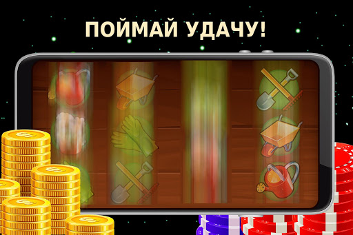 777 - Big Win Bonus Slots - 777 4 {cheat|hack|gameplay|apk mod|resources generator} 4