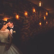 Fotografer pernikahan Moisi Bogdan (moisibogdan). Foto tanggal 18.04.2016