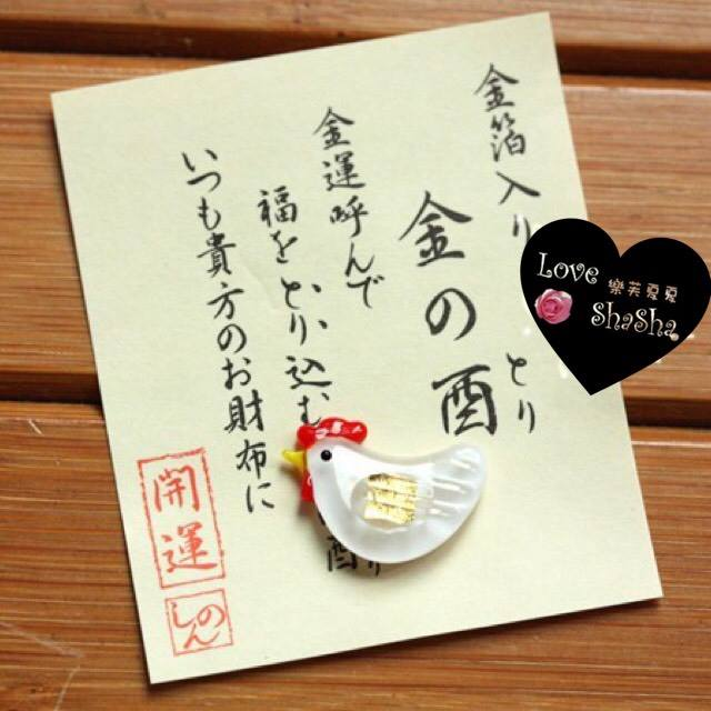 new products 17459 b8a6a 豬年行大運!!好運一整年~】開運招財招好運!! 超熱賣~ 日本製 ...
