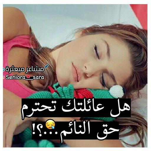 صور بنات 2019 - كلام حب