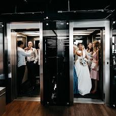 Wedding photographer Evgeniy Platonov (evgeniy). Photo of 13.02.2019