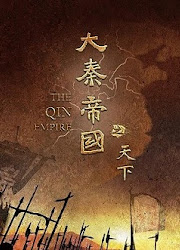 The Qin Empire 4 China Drama