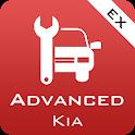 Advanced EX for KIA icon