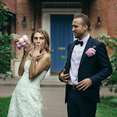 Wedding photographer Aleksandra Epifanova (SallyPhoto). Photo of 29.06.2016