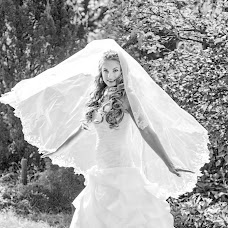 Wedding photographer Ekaterina Bulgakova (bulgakovakate). Photo of 24.02.2017