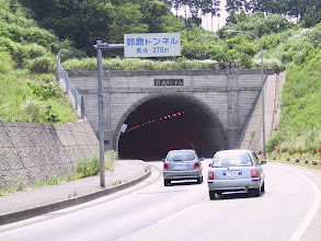 Photo: 鈴鹿トンネル