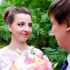 Wedding photographer Maksim Yakubovich (Fotoyakubovich). Photo of 28.08.2017