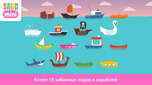 Sago Mini Кораблики скачать на планшет Андроид
