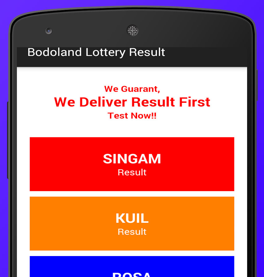 Bodoland Lottery Result- screenshot