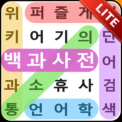단어 검색 拼字 App LOGO-硬是要APP