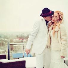 Wedding photographer Elizaveta Aleksakhina (LisaAlex87). Photo of 28.10.2015