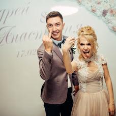 Wedding photographer Masha Rybina (masharybina). Photo of 18.03.2018