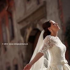 Wedding photographer Marcel Gejdos (totojeventure). Photo of 06.10.2014