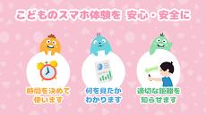 NHK キッズのおすすめ画像4