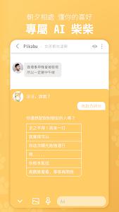 Označeno datování app