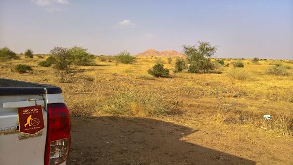 Pennant - Sudan