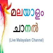 All Malayalam Live HD Shows