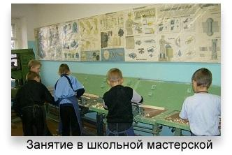 C:\Users\Юля\Pictures\Бараит\43.jpg