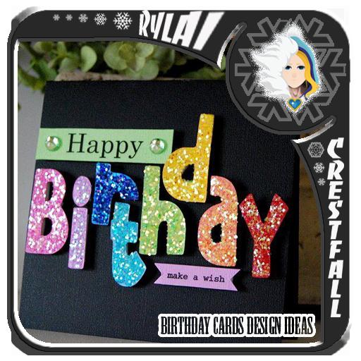 誕生日カードデザインのアイデア 生活 App LOGO-APP試玩