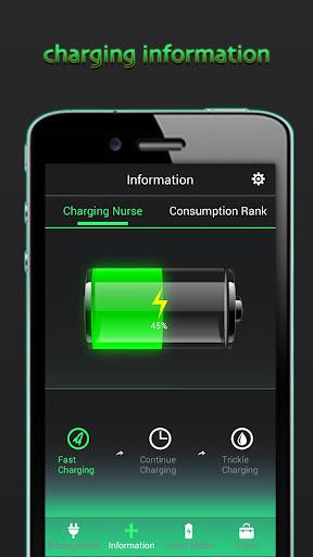 無料工具AppのBattery Saver バッテリー医者|記事Game