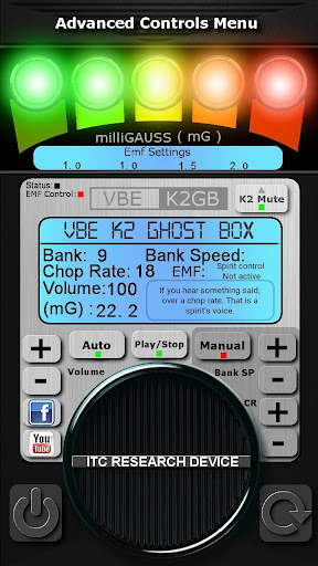 VBE K2 GHOSTBOX PRO  screenshots 9