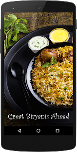 Ammi's Biryani- screenshot thumbnail