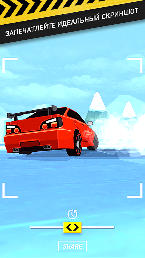 Thumb Drift - Fast & Furious One Touch Car Racing – скриншот