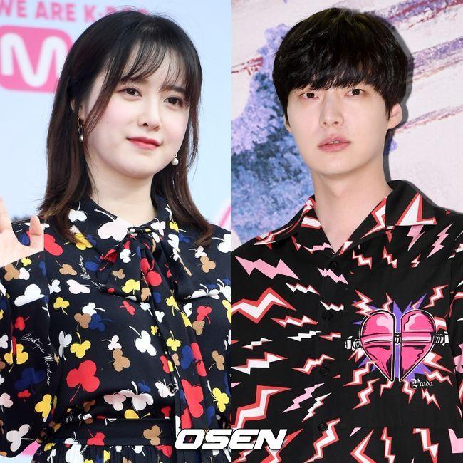 ahn jae hyun 2019 3