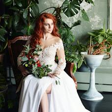 Wedding photographer Nataliya Koffer (KofferN). Photo of 10.06.2018