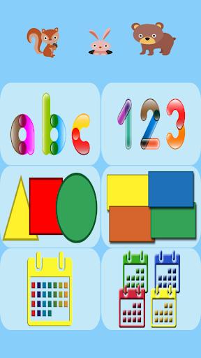 無料教育Appの幼児の学習帳|記事Game