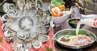 獅鍋藝sugoi精緻鍋物現切大肉盤