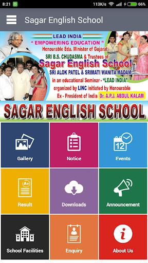 Sagar English School