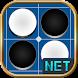 リバーシNET - ネット対戦対応アプリ