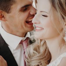 Wedding photographer Roman Yuklyaevskiy (yuklyaevsky). Photo of 21.10.2017