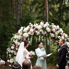Wedding photographer Natalya Rodionova (wedsmile). Photo of 27.01.2018