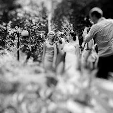 Wedding photographer Aleksandr Savushkin (savushkiny). Photo of 17.05.2017