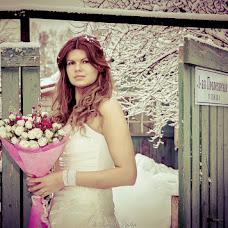 Wedding photographer Dmitriy Kruzhkov (fotovitamin). Photo of 24.03.2013